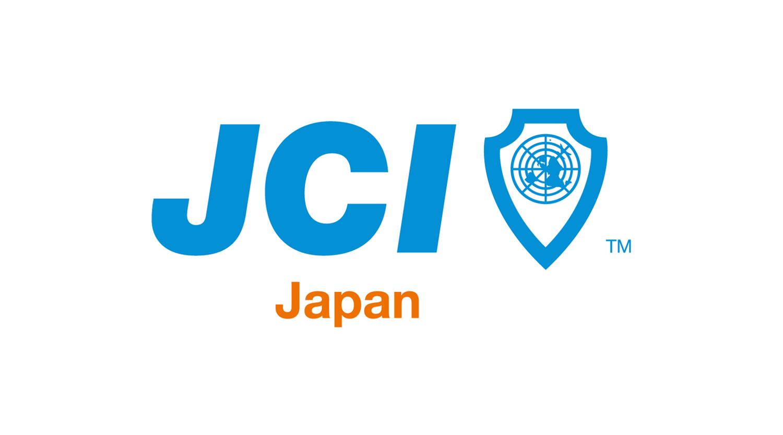 JCI-002青橙