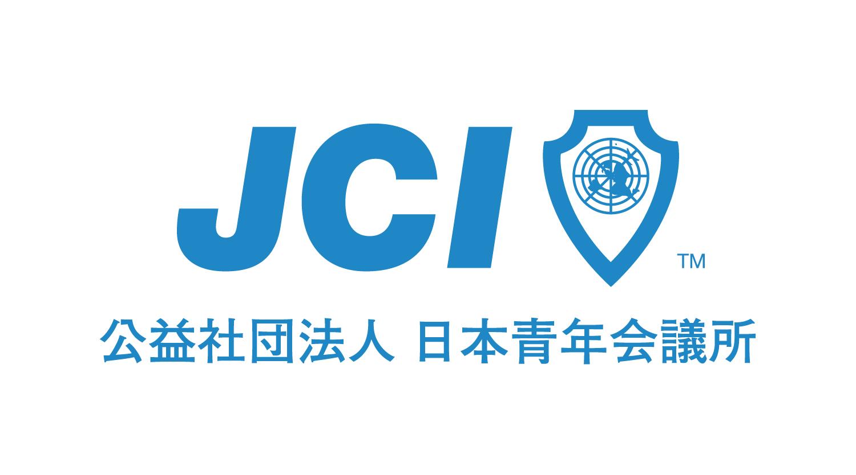 JCI-010青