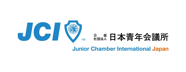 JCI-012青橙黒