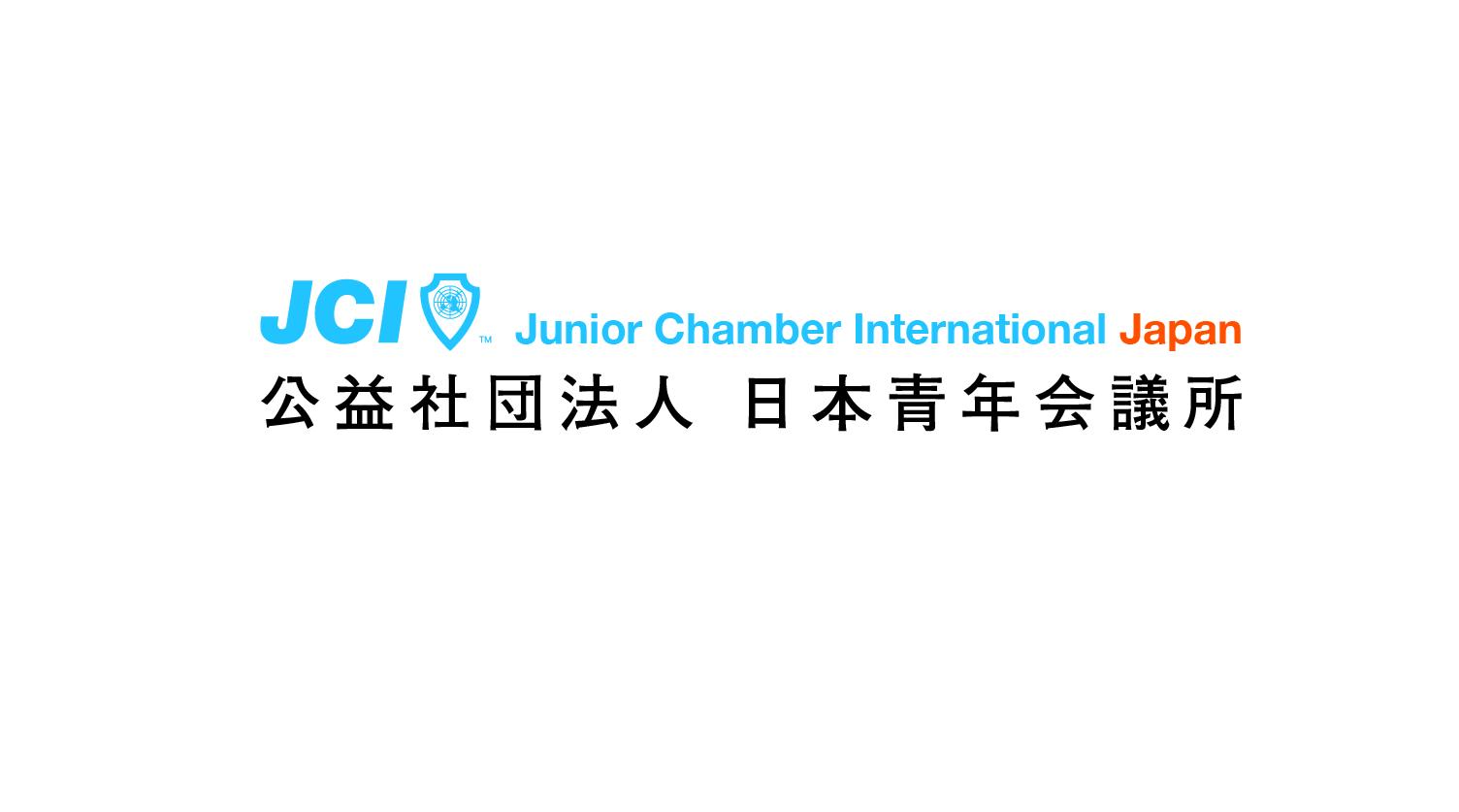 JCI-013青橙黒