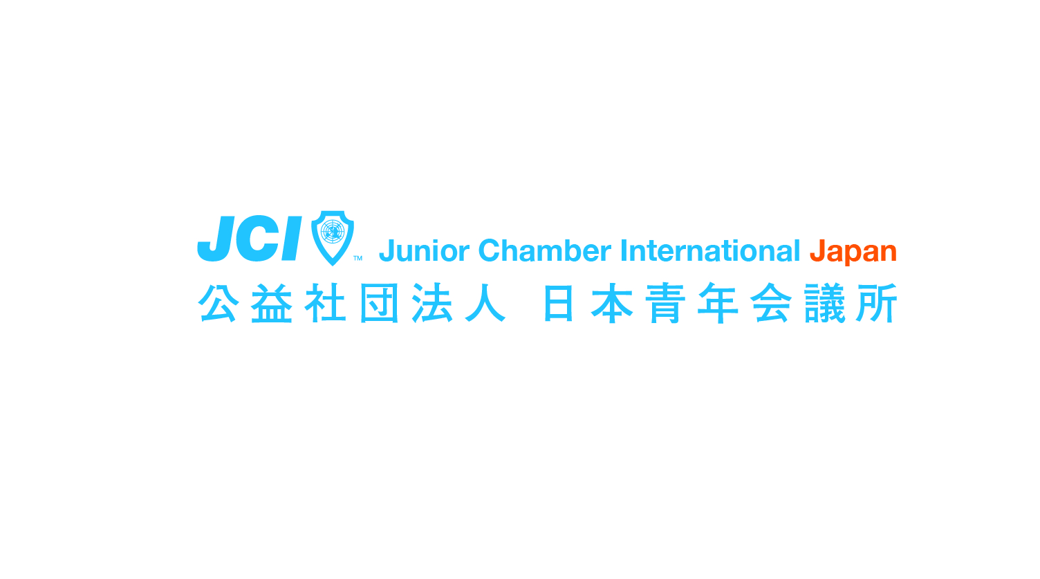 JCI-013青橙