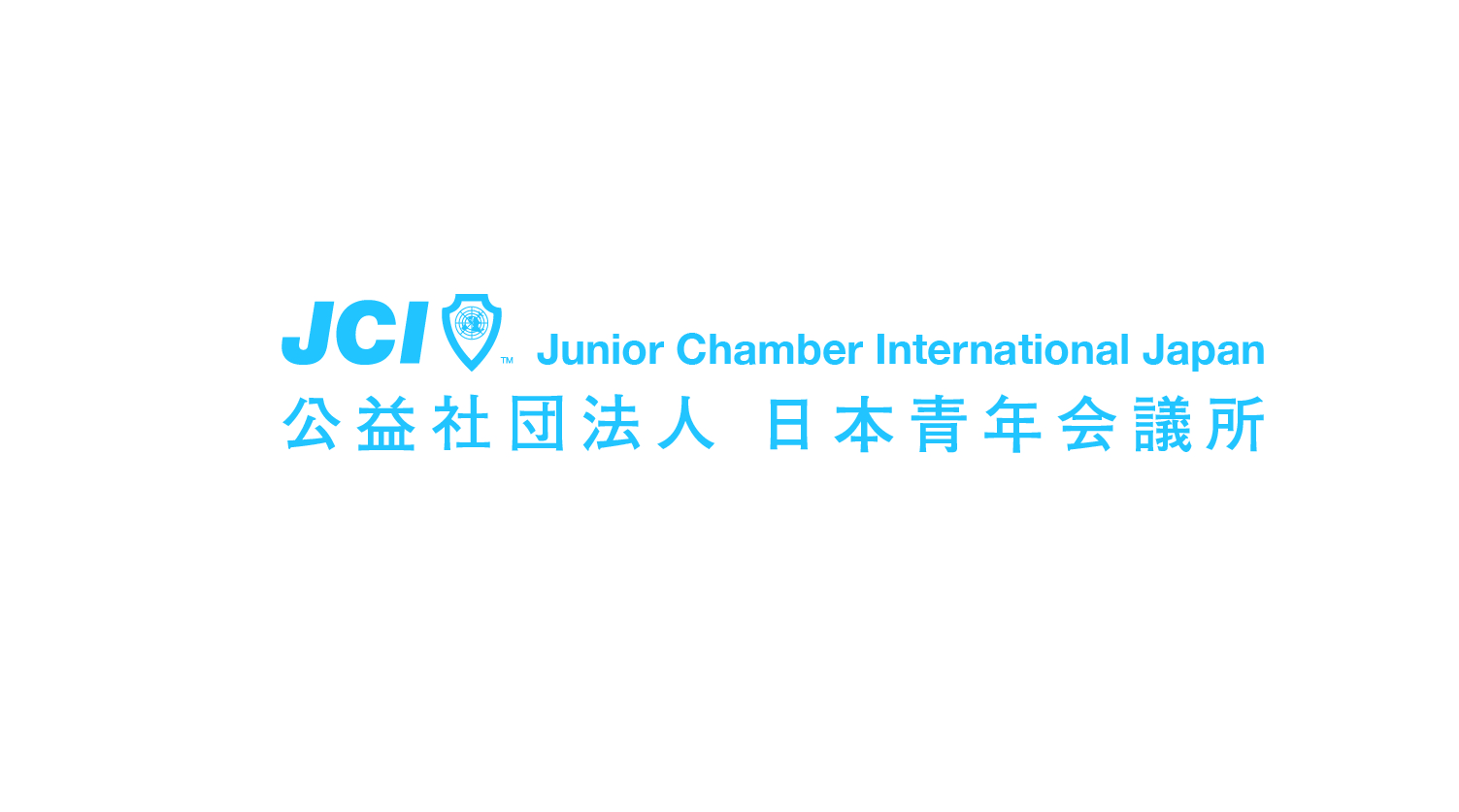 JCI-013青
