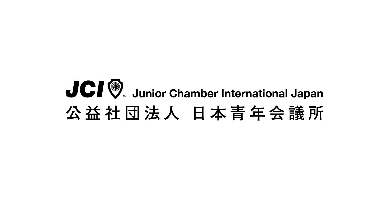 JCI-013黒