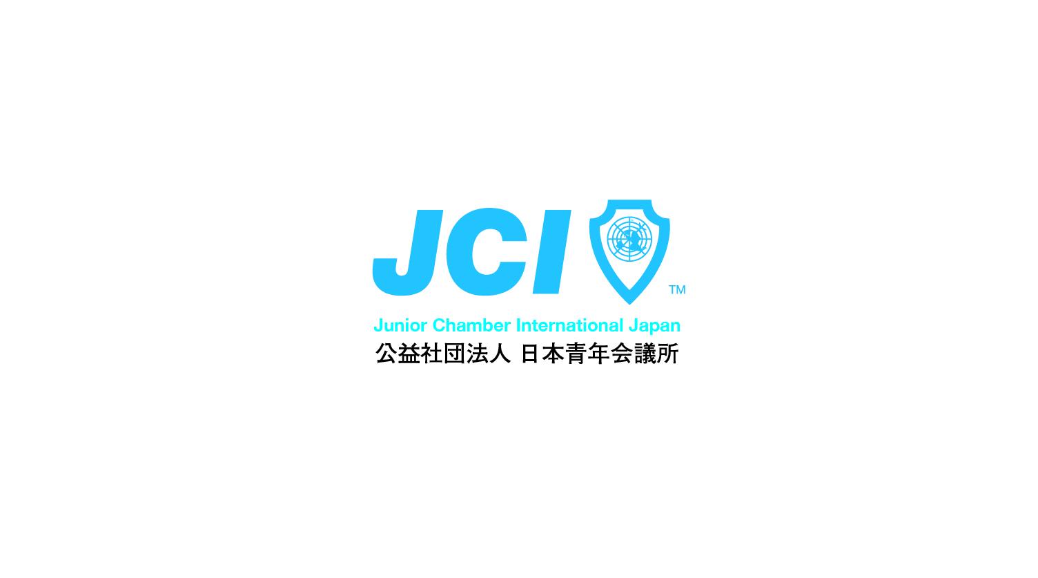 JCI-014青黒